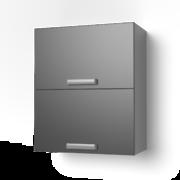 Навесной шкаф 600 горизонтальный 6ВГ танго