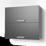 Навесной шкаф 800 горизонтальный 8ВГ танго