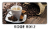 Стол обеденный Паук кофе