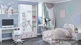 Детская спальня Малибу